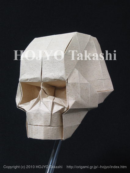 Origami Clone Trooper Helmet http://origami.in.ua/forum/viewtopic.php?t=1658